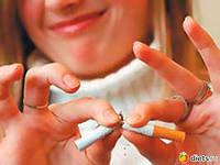 Отказ от курения продлевает продолжительность жизни приблизительно на 10 лет
