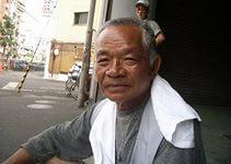 Старение человека на Окинаве замирает.