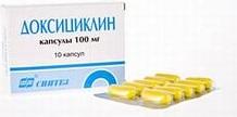 Антибиотик доксициклин инструкция по применению для продления жизни