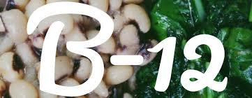 Дефицит витамина в12