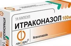 Противогрибковый препарат для лечения рака лёгких