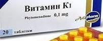 Витамины Д и К нужно всегда принимать вместе.